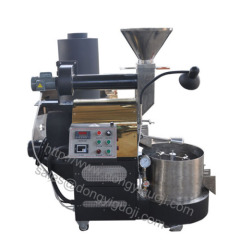 Commercial coffee roasting machine from China manufacturer