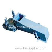 New Generation Electromagnetic Vibrating Feeder