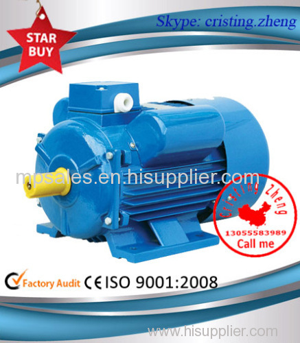 HEAVY-DUTY SINGLE-PHASE CAPACITOR START AND RUN INDUCTION MOTOR