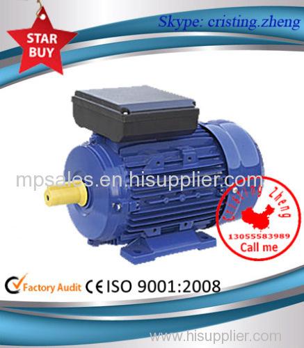Aluminium Housing Single-Phase Two value Capacitor Asynchronous Motor
