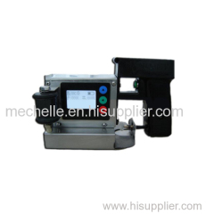 KP-6A handheld inkjet printer for sale