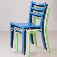 coffee shop plastic chair
