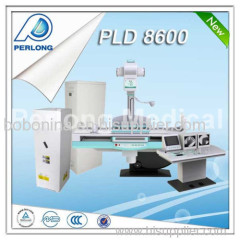 PLD8600Mobile High Frequency Digital X ray System Photography Nanjing real factory