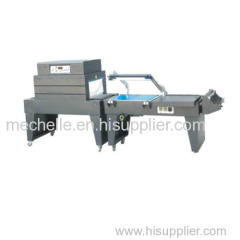 FQL-450A + BS-A450 L type sealing shrink tunnel shrink packing machine