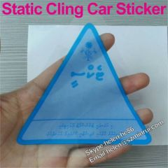 Easy to Remove No Stain Clear Static Cling Vinyl Car Windows Sticker