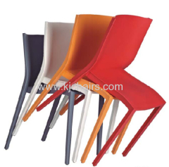 Polypropylene Leisure coloured Plastic Chair