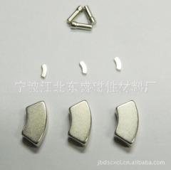 Permanent magnet 35SH Neodymium magnet Special size