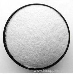 シブトラミン塩酸シブトラミン塩酸塩CAS 84485-00-7メリディア中級