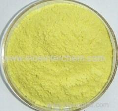Cilnidipine CAS 132203-70-4 CINALONG CILNIDIPINE FRC-8653