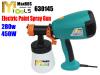 Electric Paint Spray Gun