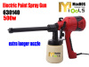 Electric Hand Held Spray Gun NEW MODEL 2014