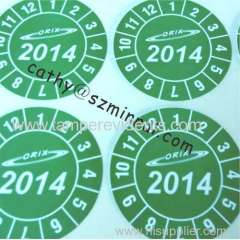 High quality competitive price inspection label