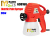 Electric Painting Spray gun new model 2014