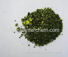 горечавка фиолетовая cas 548-62-9 methylrosanilnium хлорида раствор Фиолетовый Кристалл горечавка фиолетовая