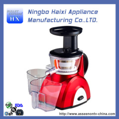 Low RPM Masticating Nutritional Slow Juicer