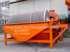 Magnetic Separator for Beneficiation Plant
