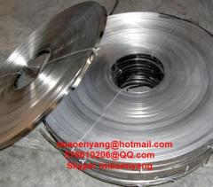 M2 HSS BIMETAL STRIP