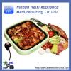hot plate frying pan