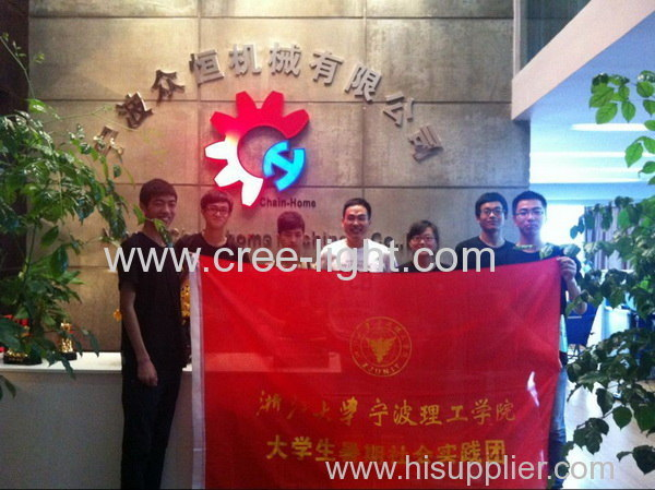 NIT-Zhejiang university Organize social practice activities