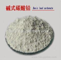 Basic lead carbonate CAS 1319-46-6 CI PigmentWhite1 LeadWhite BasicLeadCarbonate Basic lead carbonate