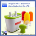 2 pops ice pop maker