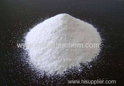 Lithium Hydroxide CAS 1310-66-3