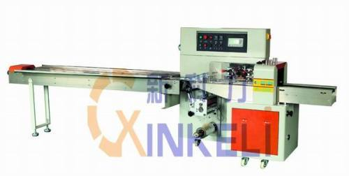 high efficiency down paper pillow fresh vegetable packing machine no tray automatic finish