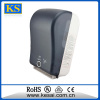 Automatic roll paper towel dispenser KS-SZ0401