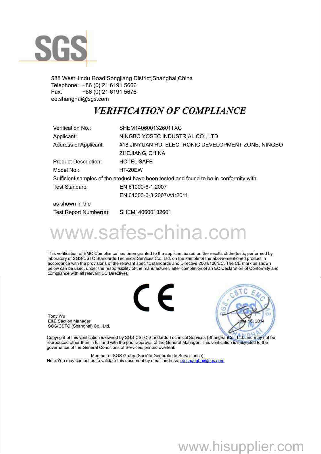 CE Certification for hotel safe HT-20EW