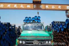 API 5L X60 Seamless steel Line Pipe PSL1/PSL2