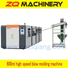 high speed pet bottle blowing machine