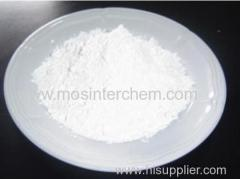 Methyl 4-hydroxybenzoate CAS 99-76-3 Methyl Parabene 4- carbomethoxy phenol metaben methaben methyl butex;