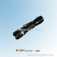 Rotary Dimming CREE XP-E R2 High Power LED Flashlight POPPAS-T821