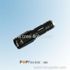 10w Rechargeable CREE XM-L T6 High Power Telescopic LED Torch POPPAS-101