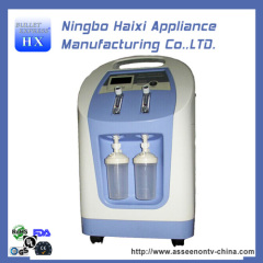 Double Flow Oxygen Concentrator with MEDICAL Nebulizer