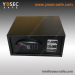 China Professional Hotel Safe box supplier
