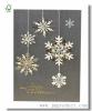 foil snowflake Christmas card