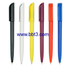 Cheapest promotional twist colorful ballpoint pen