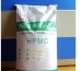Cosmetic Ingredients Hydroxypropyl methyl cellulose CAS 9004-65-3