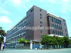 Guangzhou ITC Electronic Technology Limited