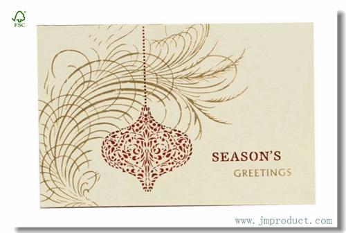 Trendy Kraft Paper Greeting Card