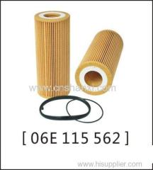 Car oil filter for FAW Audi A6L.C62.4.Q73.6
