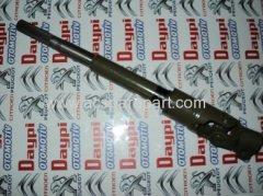 PEUGEOT steering shaft Steering column steering joint 4103.63