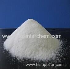 Fumaric Acid CAS 110-17-8 2E-2-Butenedioic acid. e-2-butenedioicaci. e-butenedioicaci. E-HO2CCH=CHCO2H