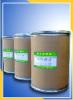 Amino Acids Feed Grade L-Isoleucine