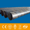 ssaw steel pipe/tube API 5L X52