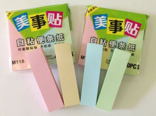 Message Sticky Notes Bar