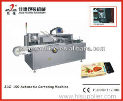 pillow pack cartoning machine pillow pack cartoner