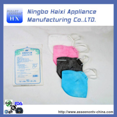 portable disposable disposable medical face mask N95