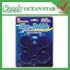 Hot sale 50g*4pk bluebubble